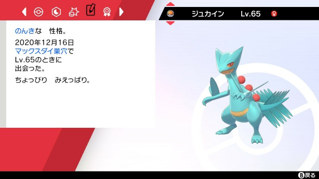 f:id:furesuburasut:20201218231524j:plain