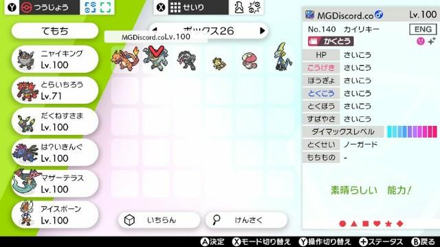 f:id:furesuburasut:20201218232556j:plain