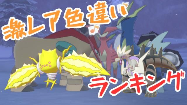 f:id:furesuburasut:20201222185040j:plain