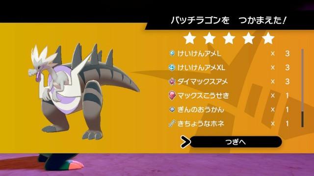 f:id:furesuburasut:20201222191914j:plain