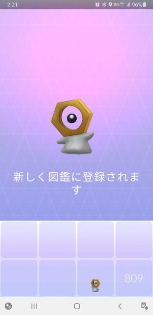 f:id:furesuburasut:20201222210039j:plain