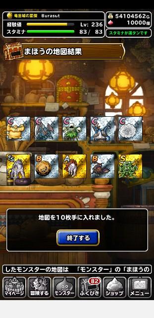 f:id:furesuburasut:20201226080240j:plain