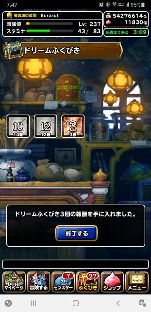 f:id:furesuburasut:20201226080421j:plain