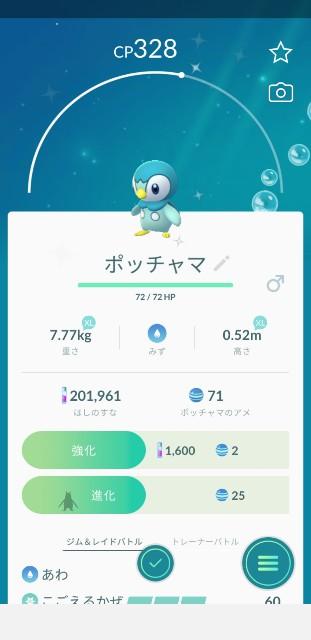 f:id:furesuburasut:20201229070308j:plain