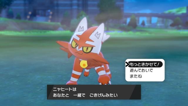 f:id:furesuburasut:20201229071332j:plain