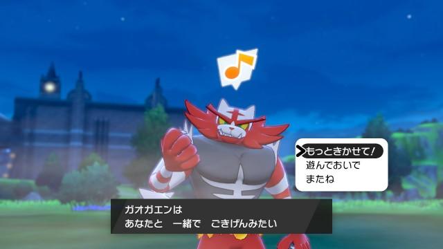 f:id:furesuburasut:20201229071341j:plain