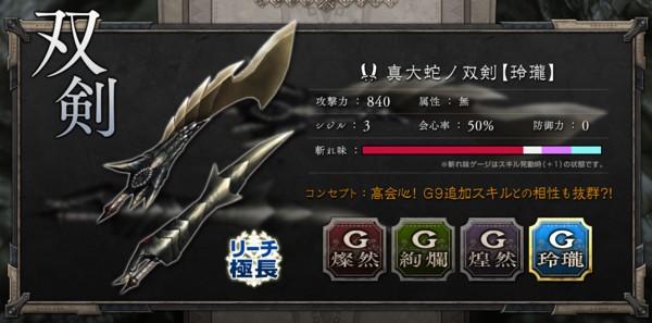 f:id:furesuburasut:20201231080031j:plain