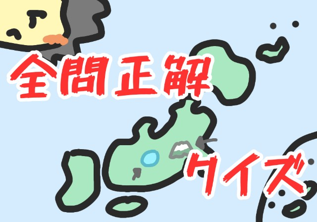 f:id:furesuburasut:20201231232824j:plain