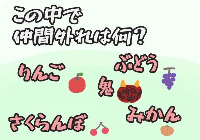 f:id:furesuburasut:20201231233537j:plain