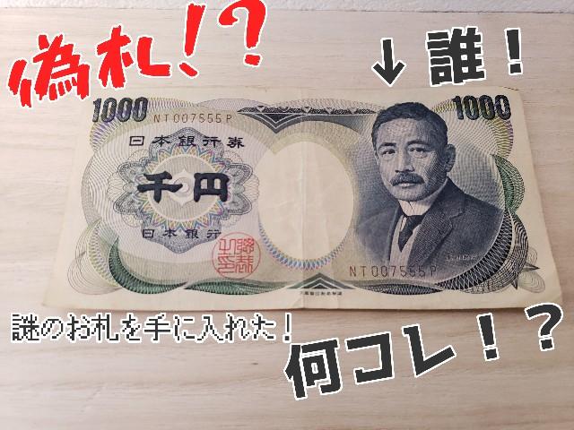 f:id:furesuburasut:20210101154613j:plain