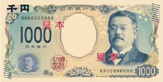 f:id:furesuburasut:20210101161711j:plain