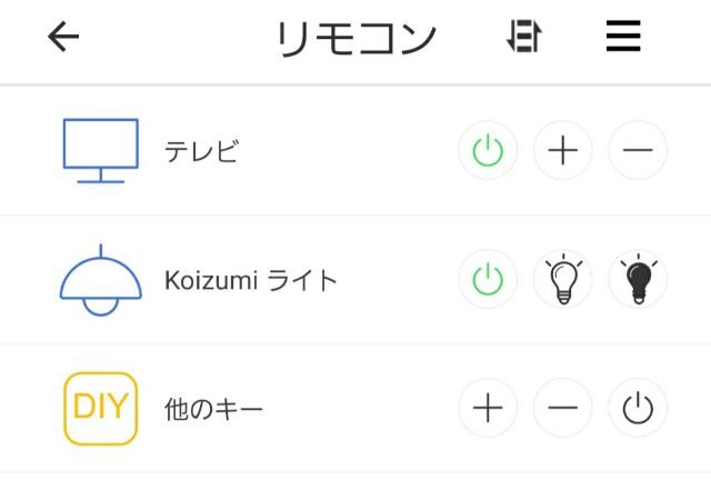 f:id:furesuburasut:20210103221017j:plain