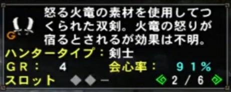 f:id:furesuburasut:20210104211237j:plain