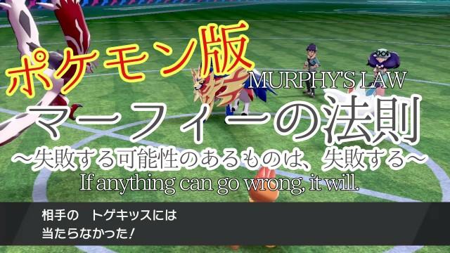 f:id:furesuburasut:20210105150454j:plain