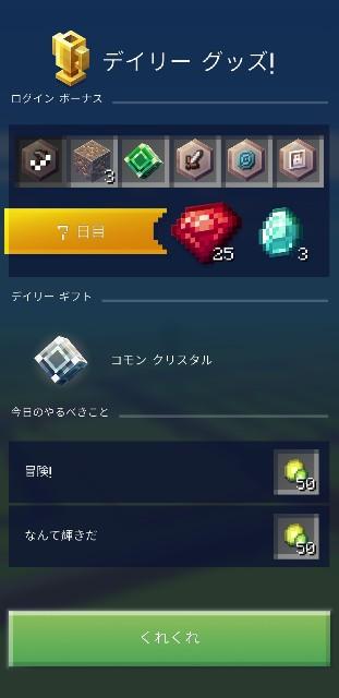 f:id:furesuburasut:20210106223332j:plain