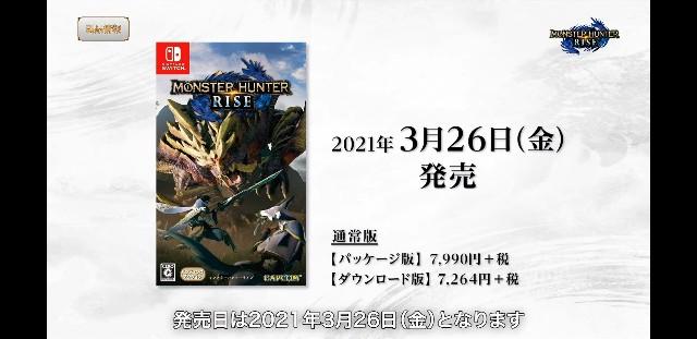 f:id:furesuburasut:20210108210942j:plain
