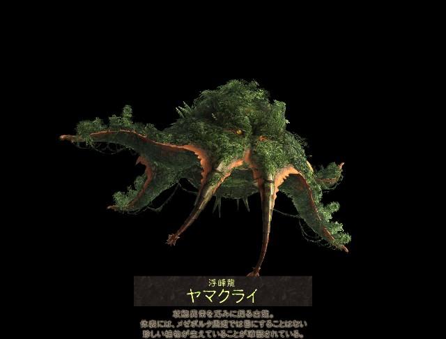 f:id:furesuburasut:20210112211155j:plain