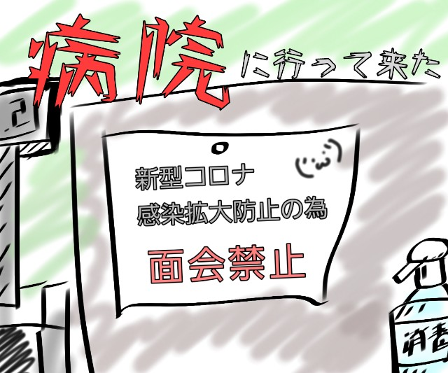 f:id:furesuburasut:20210114120854j:plain