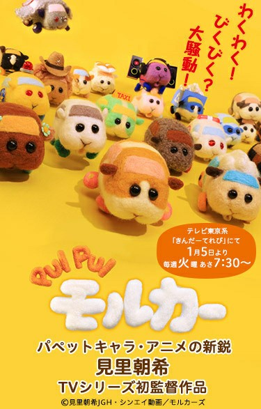 f:id:furesuburasut:20210116205618j:plain