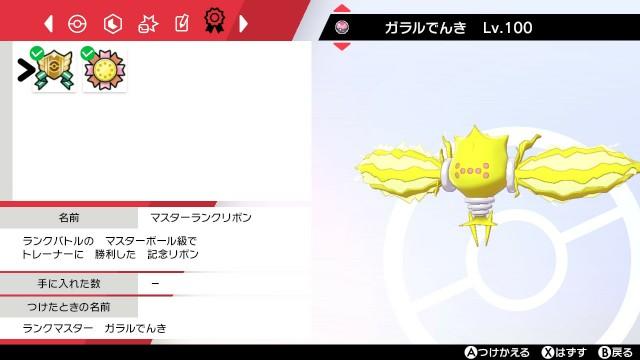 f:id:furesuburasut:20210126170606j:plain