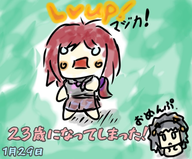 f:id:furesuburasut:20210129193343j:plain