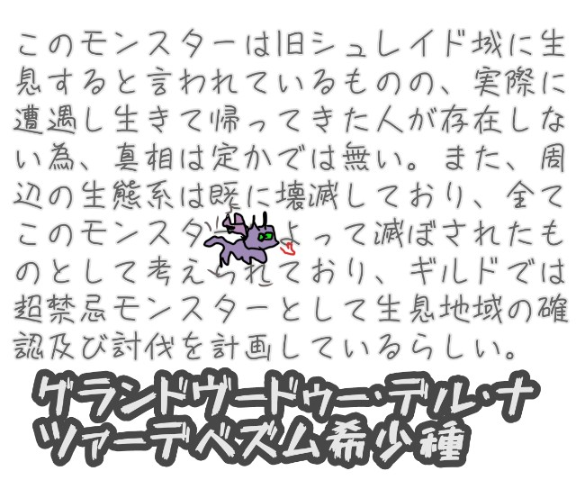 f:id:furesuburasut:20210129193652j:plain