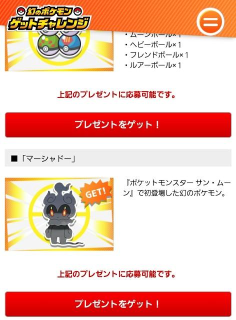 f:id:furesuburasut:20210202175024j:plain