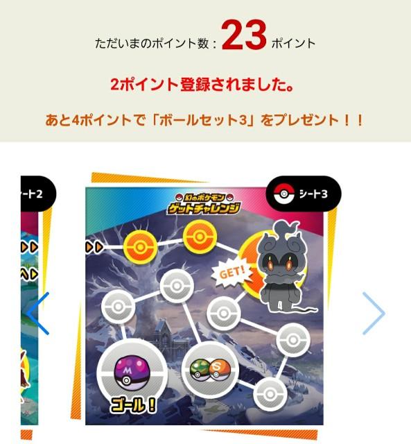 f:id:furesuburasut:20210202175030j:plain