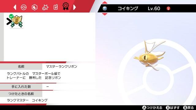 f:id:furesuburasut:20210215204541j:plain