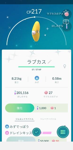 f:id:furesuburasut:20210218220227j:plain