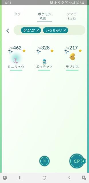 f:id:furesuburasut:20210220222834j:plain