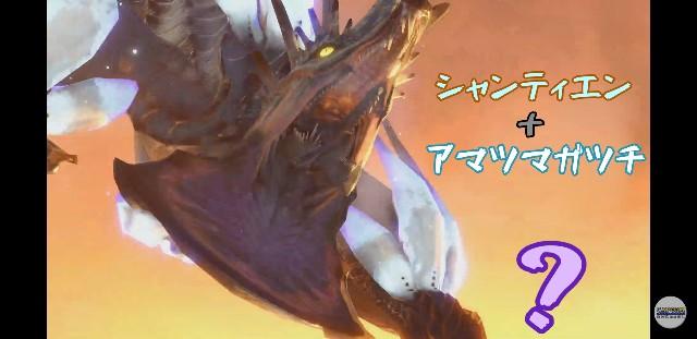 f:id:furesuburasut:20210308234158j:plain