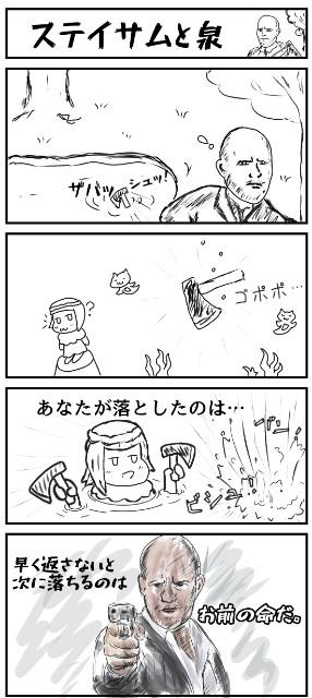 f:id:furesuburasut:20210315142513j:plain