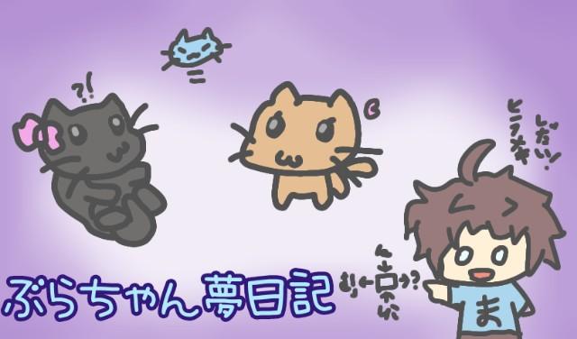 f:id:furesuburasut:20210323205310j:plain
