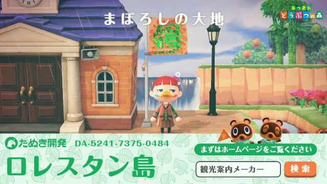 f:id:furesuburasut:20210325220044j:plain