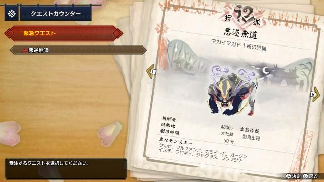 f:id:furesuburasut:20210401205646j:plain