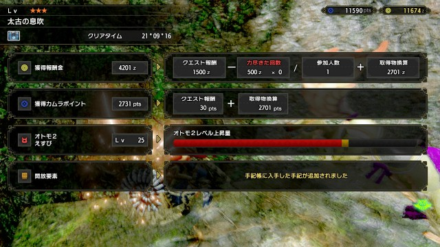 f:id:furesuburasut:20210401210507j:plain