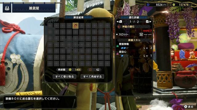 f:id:furesuburasut:20210403223957j:plain