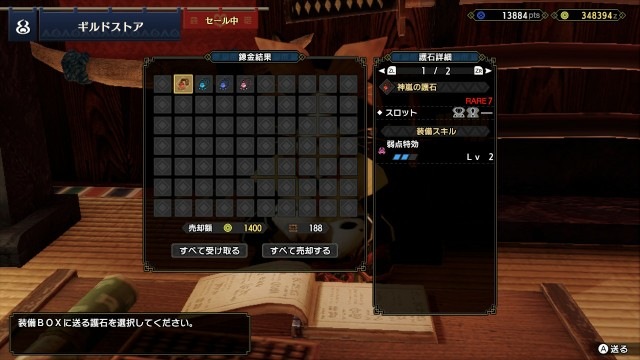f:id:furesuburasut:20210407210405j:plain