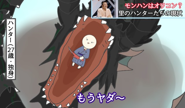 f:id:furesuburasut:20210407211225j:plain
