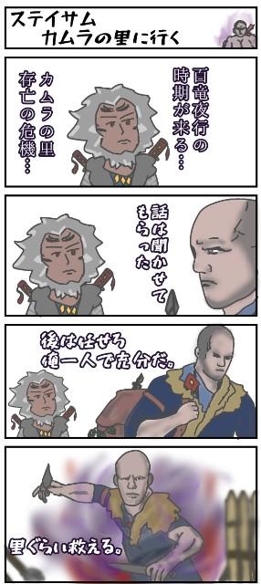 f:id:furesuburasut:20210409233436j:plain