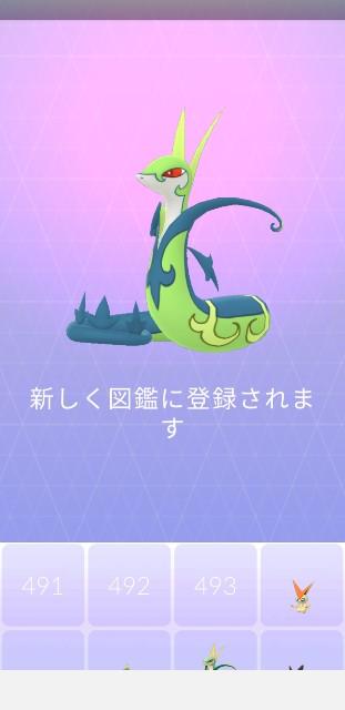 f:id:furesuburasut:20210411232737j:plain