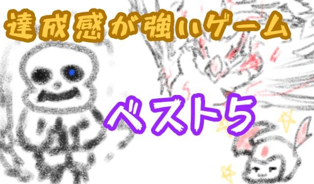 f:id:furesuburasut:20210418220925j:plain