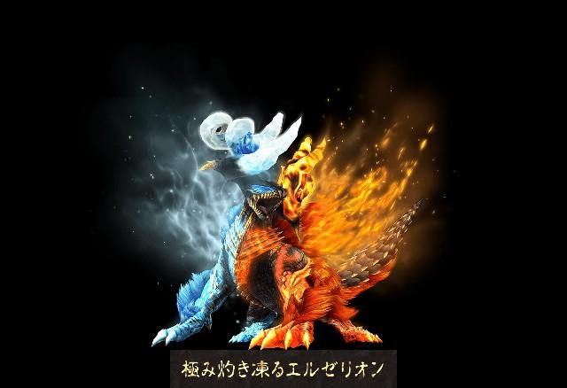 f:id:furesuburasut:20210418222512j:plain