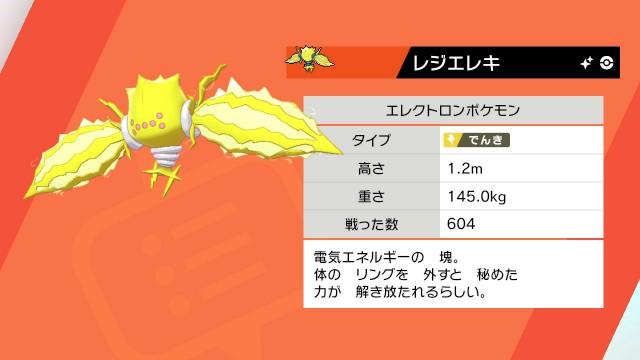 f:id:furesuburasut:20210418223759j:plain