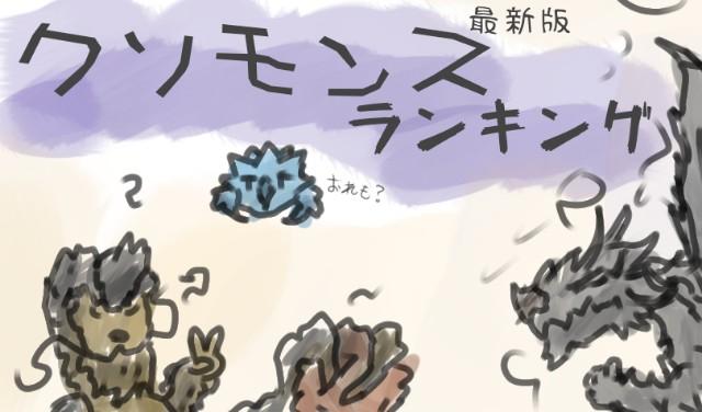f:id:furesuburasut:20210421220631j:plain