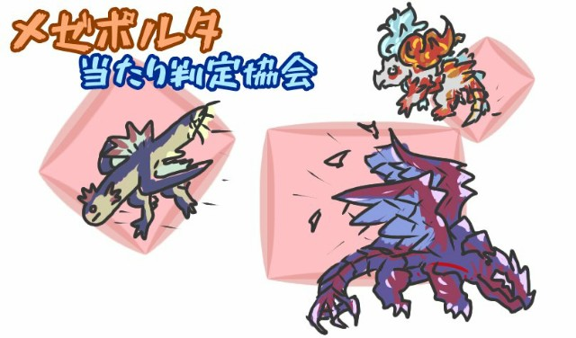 f:id:furesuburasut:20210421225946j:plain