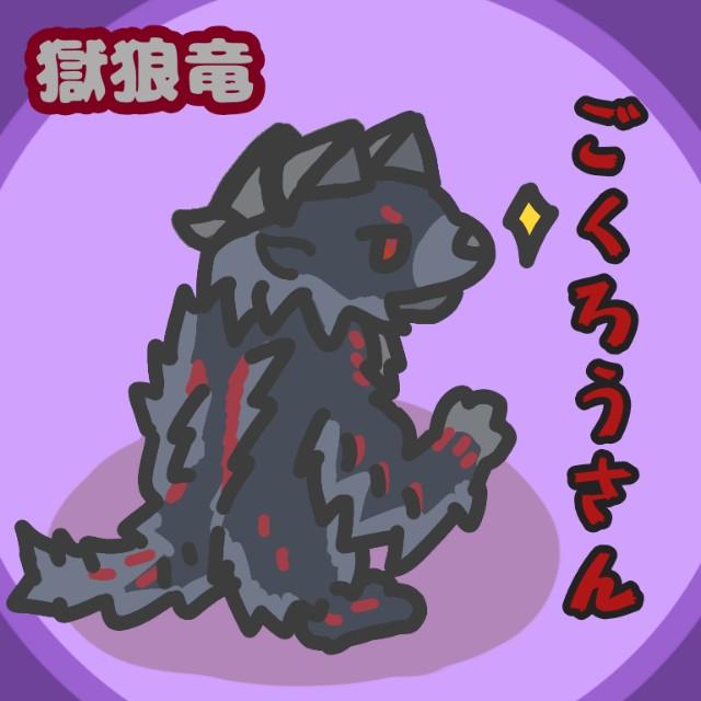 f:id:furesuburasut:20210423210131j:plain