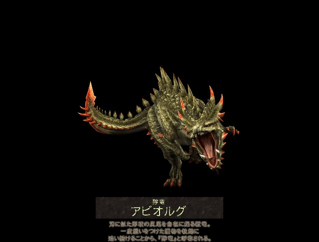 f:id:furesuburasut:20210423210445j:plain