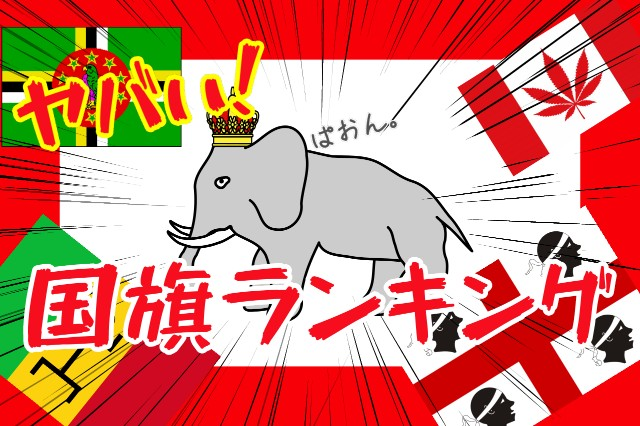 f:id:furesuburasut:20210430202655j:plain